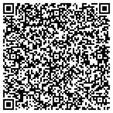 """QR-код с контактной информацией организации Общество с ограниченной ответственностью ООО """"УТС-Сумы"""""""