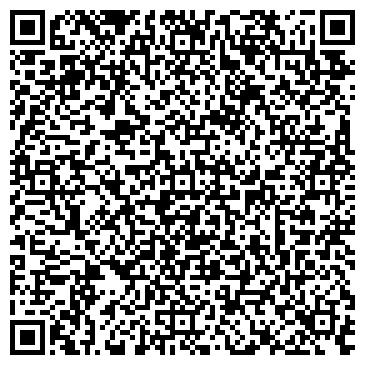 QR-код с контактной информацией организации ООО «Днепрогума»
