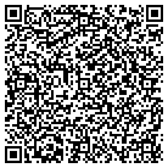 QR-код с контактной информацией организации ООО «Рокема»