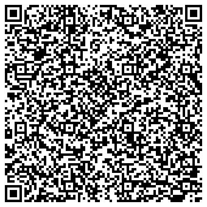 QR-код с контактной информацией организации Частное предприятие Брук-Бет все для производства изделий из бетона