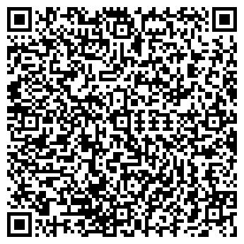 """QR-код с контактной информацией организации Общество с ограниченной ответственностью ООО """"ХОМАКС"""""""