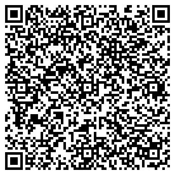 QR-код с контактной информацией организации ООО «Валея»