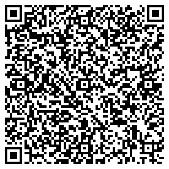 """QR-код с контактной информацией организации ЧСУП """"КЕРНЕЛ"""""""