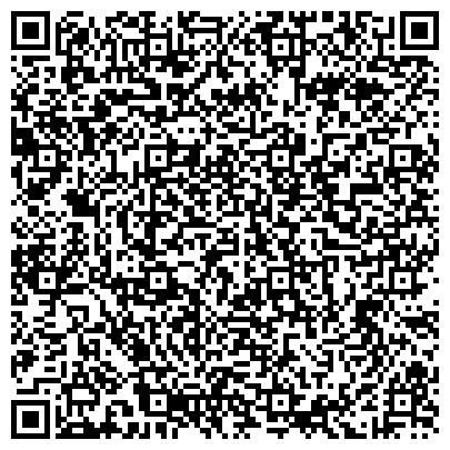 QR-код с контактной информацией организации Элеганс - салон красоты в Донецке: цены, отзывы, услуги салона красоты
