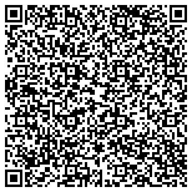 QR-код с контактной информацией организации ИП Осадчий А. Н.