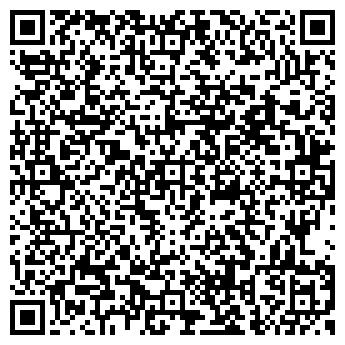 """QR-код с контактной информацией организации ООО """"ВИАЛН"""""""