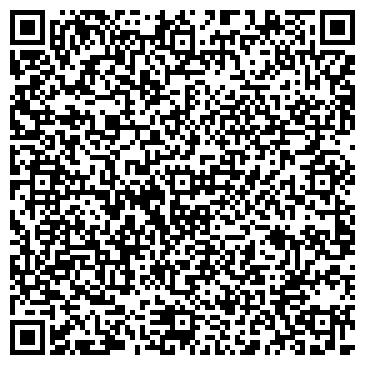 QR-код с контактной информацией организации БЕРЕГ — Лайн