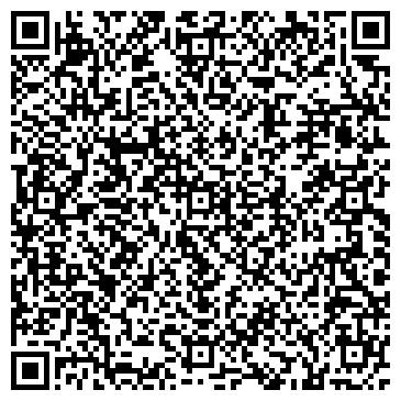 QR-код с контактной информацией организации ООО «Вертикаль роста»