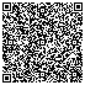 QR-код с контактной информацией организации Штукатурка бай