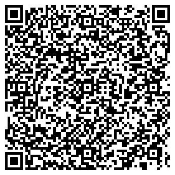 """QR-код с контактной информацией организации ООО """"Белстрой-М"""""""