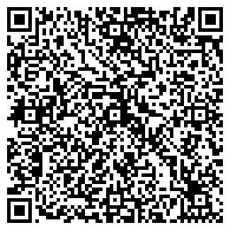 QR-код с контактной информацией организации РАЙВЕНДЕЛ.BY
