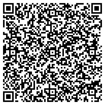 QR-код с контактной информацией организации Общество с ограниченной ответственностью Интеллект-строй