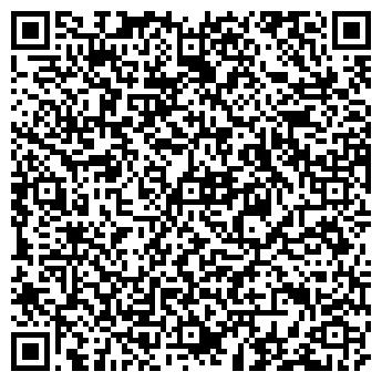 QR-код с контактной информацией организации Общество с ограниченной ответственностью ООО «Авантек»