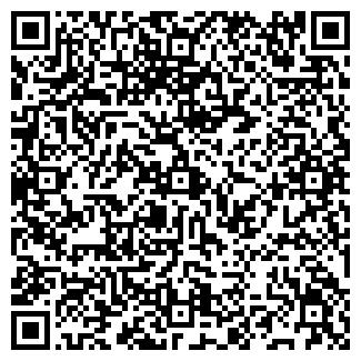 """QR-код с контактной информацией организации Общество с ограниченной ответственностью ООО """"Хонест"""""""