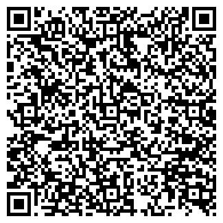 QR-код с контактной информацией организации Частное предприятие ИП Сигай СА