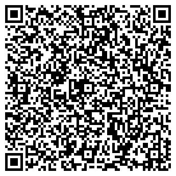 QR-код с контактной информацией организации ООО «МЕАСТРОЙ»
