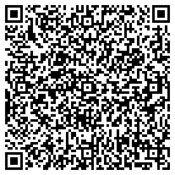 """QR-код с контактной информацией организации УП """"АГРОНОМИЯ"""""""