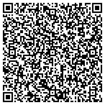 """QR-код с контактной информацией организации Общество с ограниченной ответственностью ООО """"Элантий"""""""