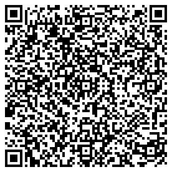 """QR-код с контактной информацией организации УП """"Арсен"""""""