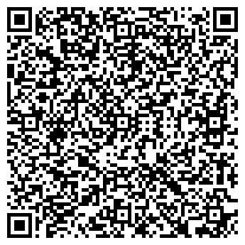 """QR-код с контактной информацией организации ООО""""Эльграссо"""""""