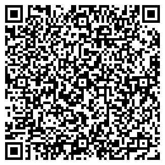 """QR-код с контактной информацией организации ТОО """"ГСС"""""""