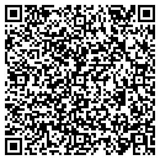 QR-код с контактной информацией организации Ферозит