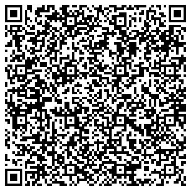 QR-код с контактной информацией организации СеГал В, ООО Оптовый Центр