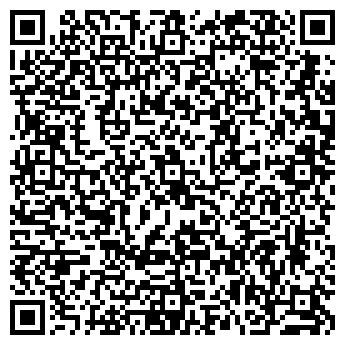 QR-код с контактной информацией организации Харита, ООО