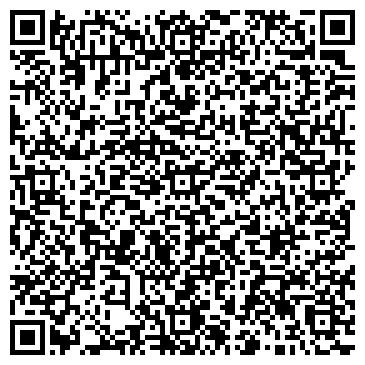 QR-код с контактной информацией организации Стройкомплектация, ОДО