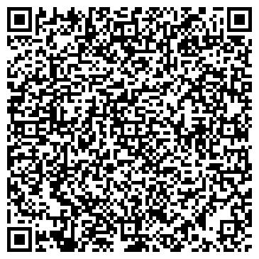 QR-код с контактной информацией организации Аркос Универсал, ООО