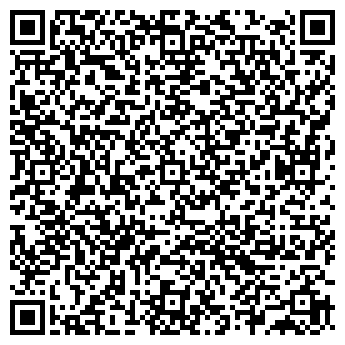QR-код с контактной информацией организации Альфа ММС, ЧУП