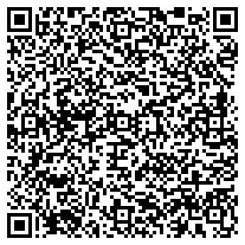 QR-код с контактной информацией организации Еврокраска, ООО