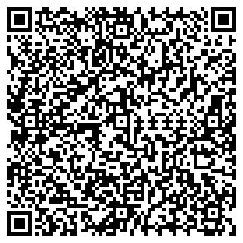 QR-код с контактной информацией организации Борати, ОДО