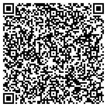 QR-код с контактной информацией организации Гента С-М, ООО