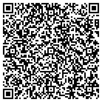 QR-код с контактной информацией организации Флазон, ОДО