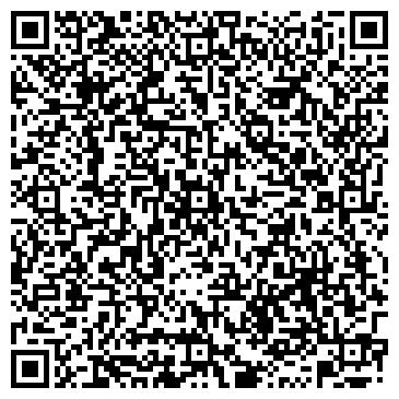 QR-код с контактной информацией организации Глазурит, иностранное предприятие