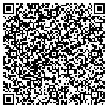 QR-код с контактной информацией организации Острава, ООО
