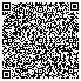 QR-код с контактной информацией организации ООО «Силена»
