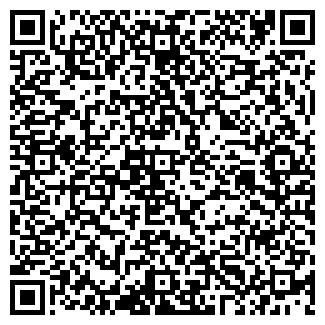 QR-код с контактной информацией организации ooo 1