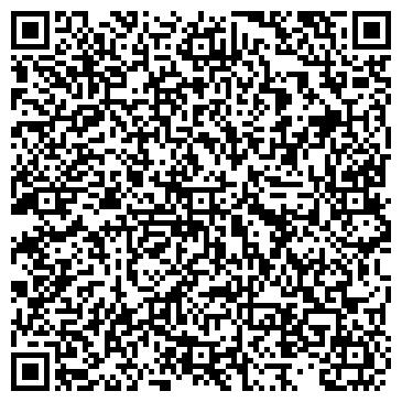 QR-код с контактной информацией организации Группа компаний «ВИВАЛ», Общество с ограниченной ответственностью