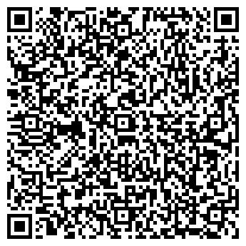 """QR-код с контактной информацией организации """"ЧП Фадеев"""""""