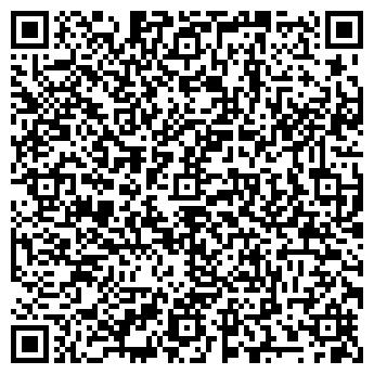 """QR-код с контактной информацией организации Субъект предпринимательской деятельности Интернет-магазин """"Козырек"""""""