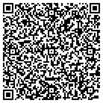 QR-код с контактной информацией организации Торговый дом «КЛФЗ» ООО