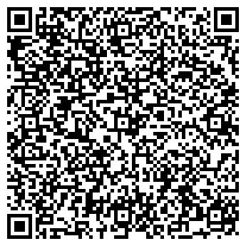QR-код с контактной информацией организации «Roof.com»
