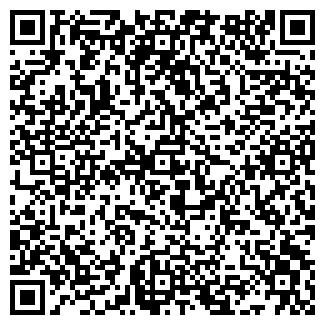 """QR-код с контактной информацией организации OOO """"Profix"""""""