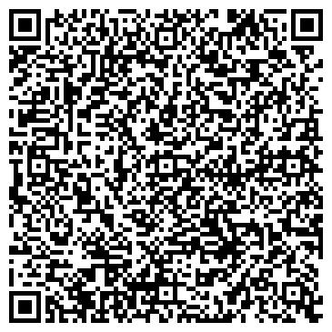 """QR-код с контактной информацией организации ЧП """"Арсенал-2010"""""""