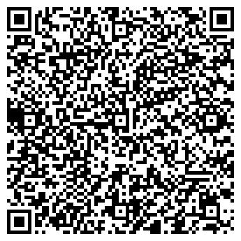 QR-код с контактной информацией организации TD- Инстрой