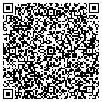 QR-код с контактной информацией организации Общество с ограниченной ответственностью ООО «Ноябрь-95»