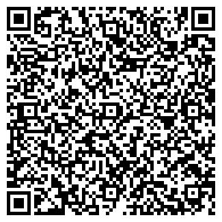 QR-код с контактной информацией организации ТМ Ескаро