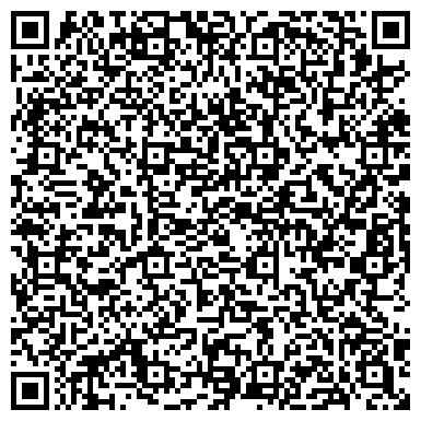 QR-код с контактной информацией организации Общество с ограниченной ответственностью ООО «Химрезерв-Днепр»